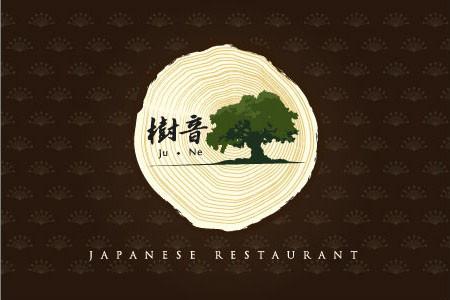 June Restaurant